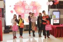 """侬好上海请粉丝免费看4D电影,白色情人节""""永远爱下去"""""""