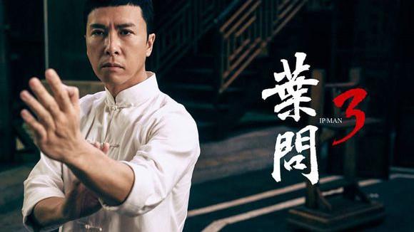 《叶问3》票房作假做实 沪8家影院上黑榜