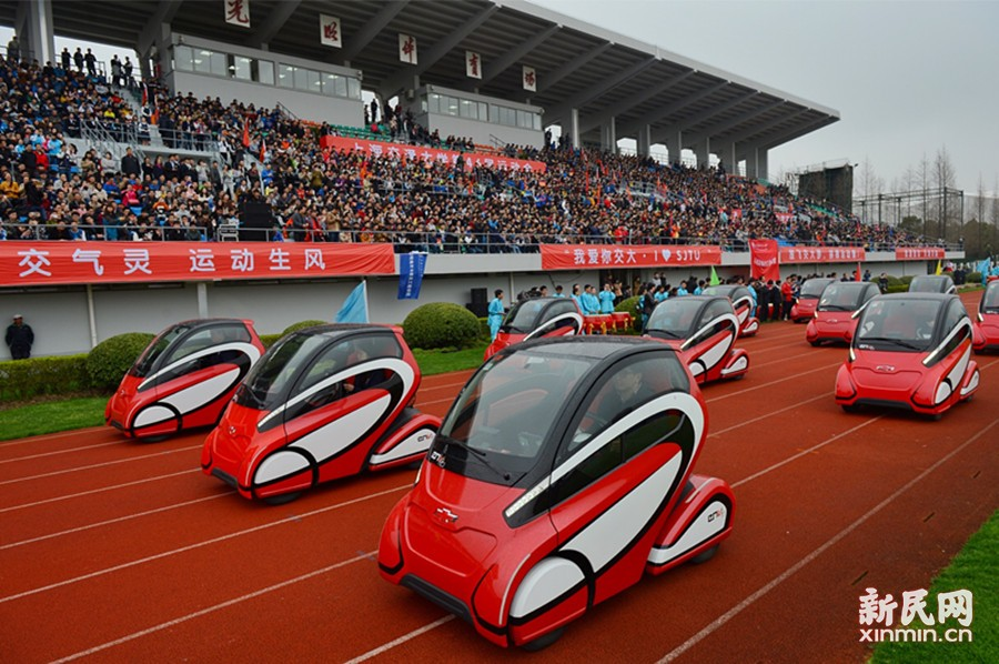 上海交大运动会鸣锣 巡游表演各显创意