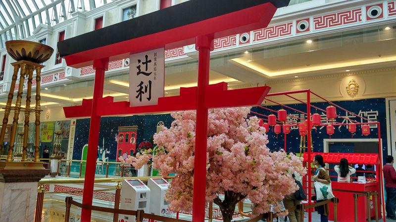 超好玩的魔法美术馆来上海啦!内含福利!