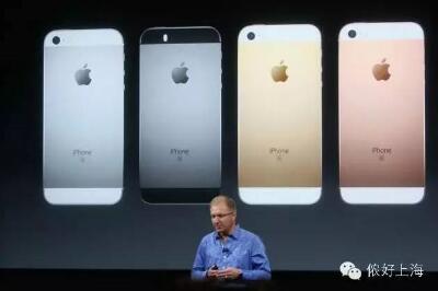 苹果新品发布会,又遭网友吐槽了!