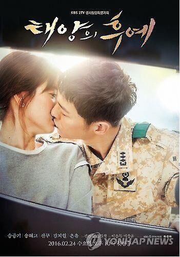 3日晚播出的《太阳的后裔》第9集韩国平均收视率为30.4%,首都圈