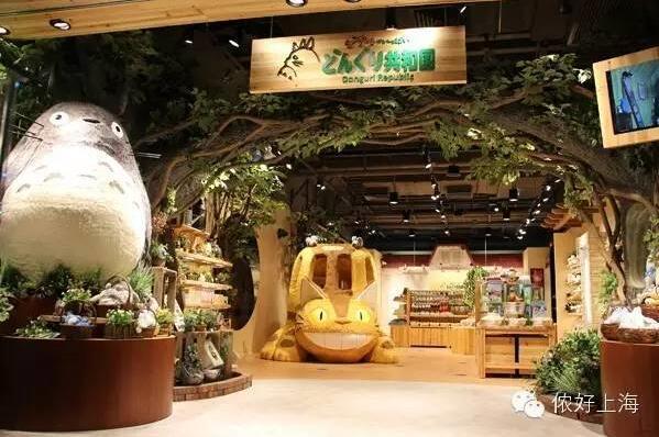风靡全球的龙猫官方店空降魔都!