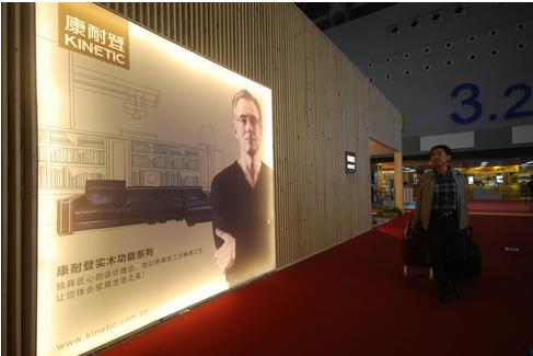 中国家居观察:三大发展趋势 引爆2016家具市场