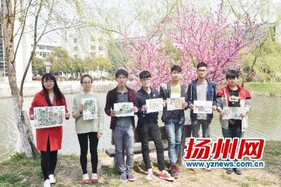 大学生手绘扬州高校赏花地图 覆盖7处校园去看看