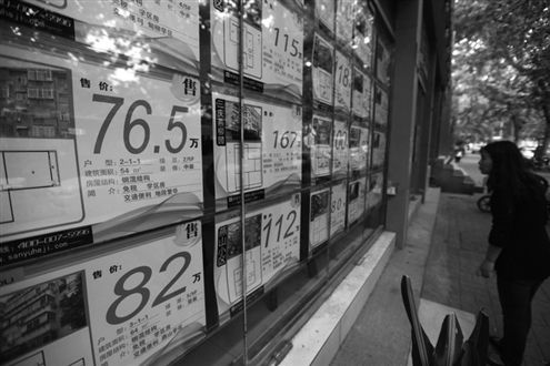 """济南二手房价格""""火爆""""成交一般 卖房的经纪人比房源还多"""