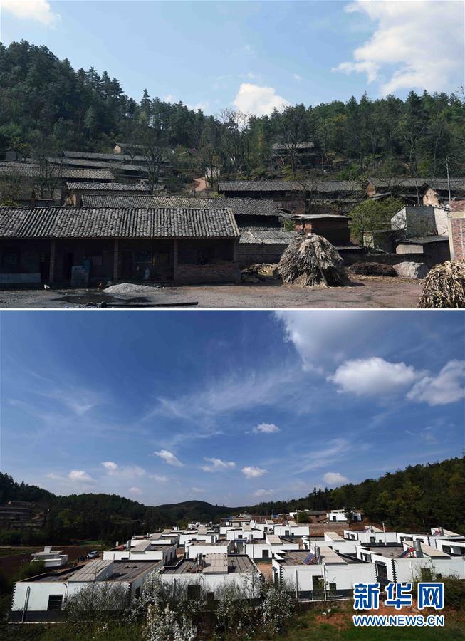 云南师宗:易地扶贫建成美丽乡村