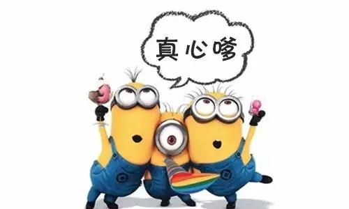 100万人使用的上海话表情包在这里!
