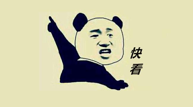 35个上海话之最,让人脑洞大开!