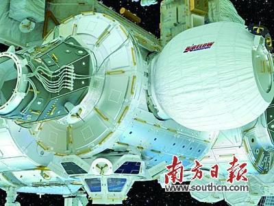 国际空间站迎来第一个充气式太空舱