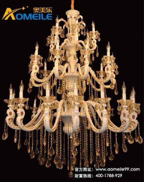 奥美乐灯饰厂家,为生活创造更多精彩