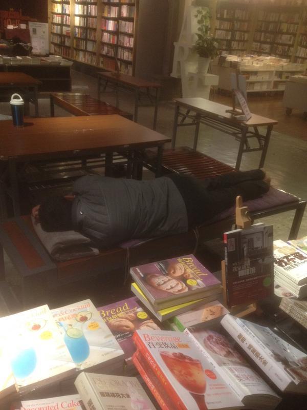 """大众书局:不是你想""""睡""""就能""""睡""""!"""
