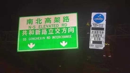 上海外牌限行更严新规真的来了!