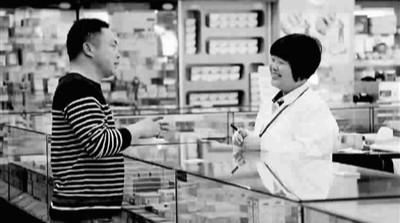 良心药师吴宇雯:用心为百姓把好药品安全关