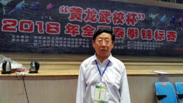 沪武术名家傅敏伟受邀执裁全国泰拳大赛