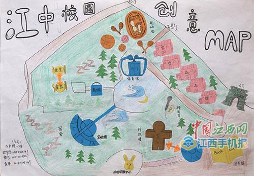 """玩转""""创意"""" 南昌大学生手绘校园地图走红(组图)"""