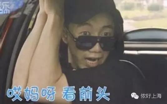 上海人的学车过程就是一部血泪史!