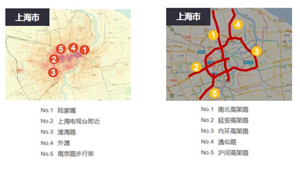 打车大数据告诉你上海哪里最难叫车 哪里最堵