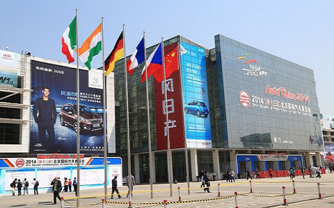 2016年北京车展将发布112台全球首发车 展位图曝光高清图片