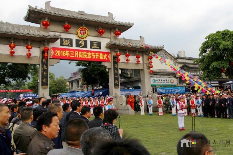 三月街:白族人民最盛大的传统节日