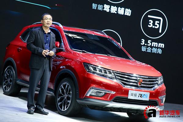 北京车展 上汽荣威RX5首发亮相高清图片