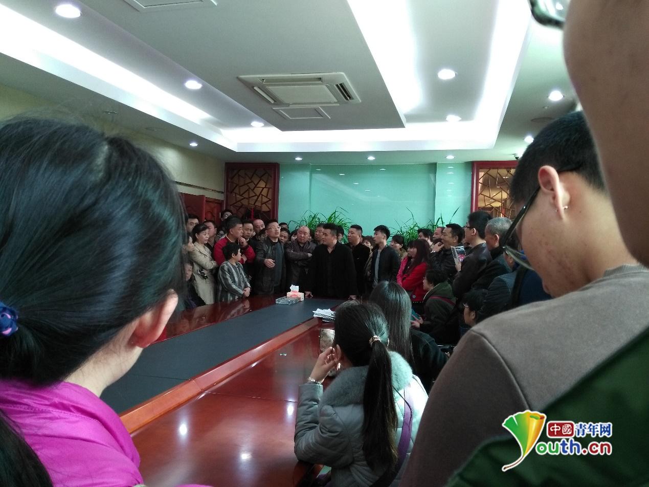 济南一房产公司两次延期交房被质疑挪用工程款 竟称因APEC会议