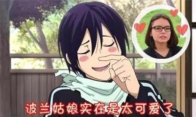 上海话吓哭女老外!