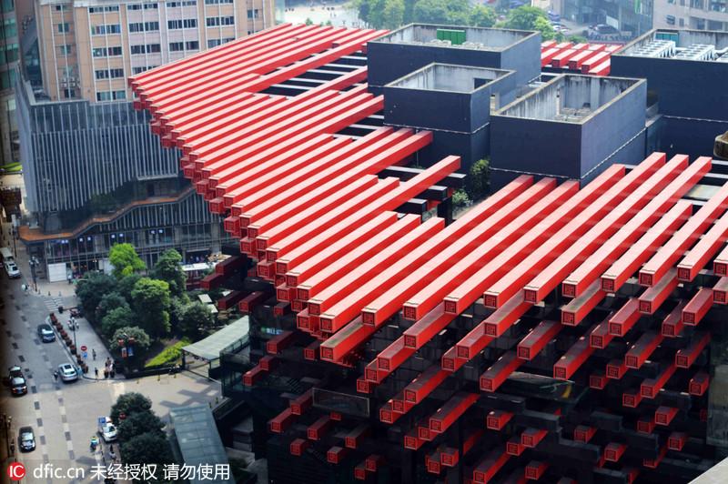 """重庆建筑外形奇特酷似""""ufo"""""""