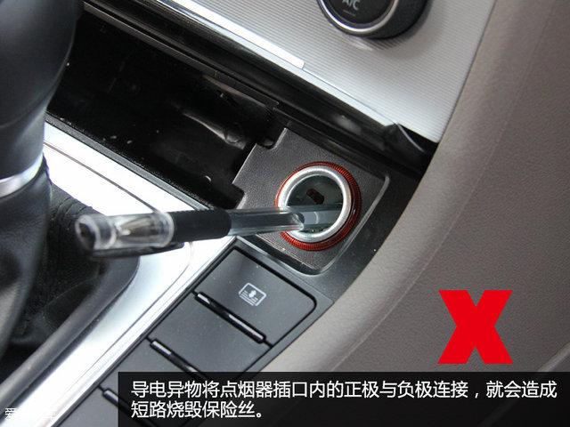 不仅能点烟 如何正确使用汽车点烟器?