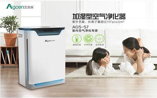 室内污染不容小觑,选择空气净化器须谨慎