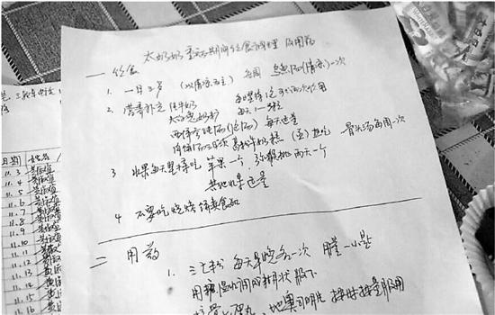 金华79岁的大儿子给百岁猪肉v猪肉特制做法食谱水饺大葱馅的母亲图片