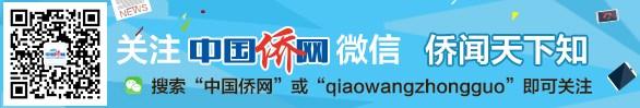 4月北京二手房成交明显下跌 商住成新房成交主力