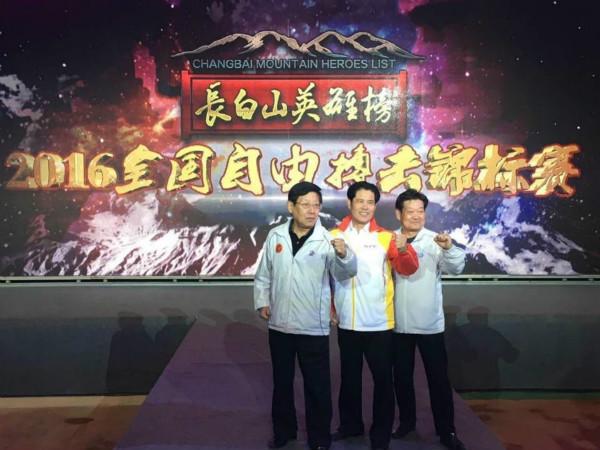 全国自由搏击锦标赛今开战 傅敏伟任仲裁