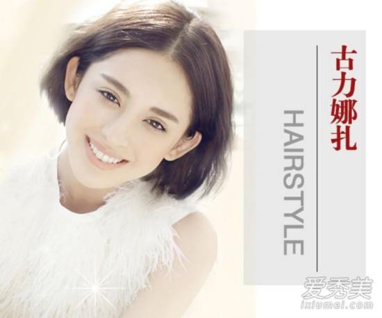 《发型初上》古力娜扎柠檬惊艳齐耳短发秀清平刘海怎么弄苹果头发型图片图片