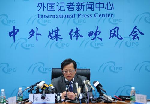 外交部就南海仲裁案举行中外媒体吹风会