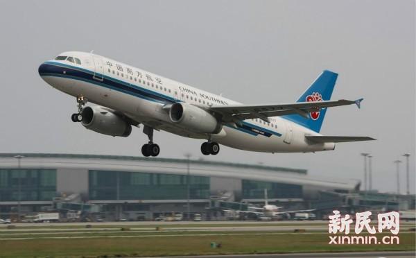 广州白云机场 经济舱旅客超5公斤行李不能带上飞机