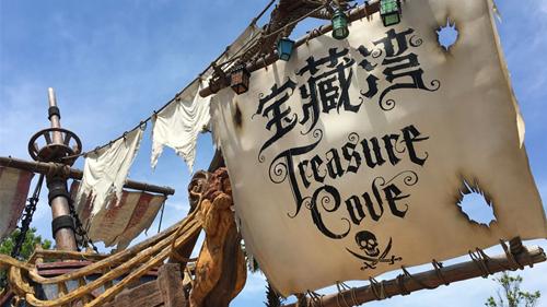 上海迪士尼测试探营 游园攻略提前做起来