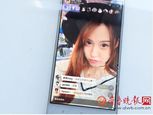 """手机的时候,无意间看到了nice网红""""薛萌_大萌萌""""的照片,被其清新可爱"""