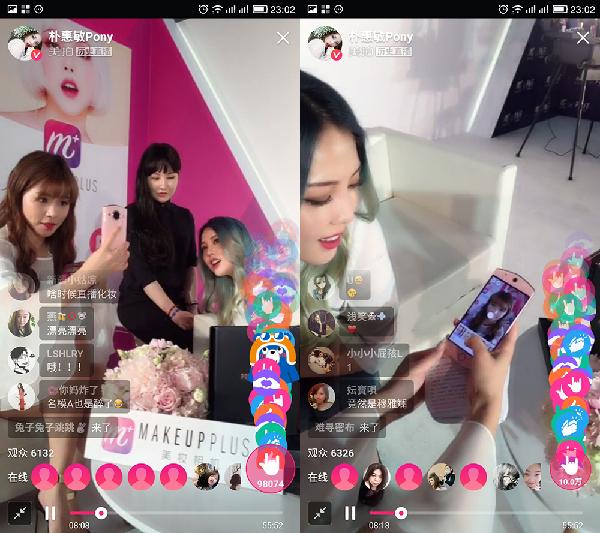 ony与主持人穆雅斓用美图M6体验美妆相机Pony妆)-美图M6粉色版图片