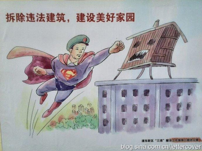 """""""高大上""""的宝庆路 违法建筑全拆掉"""