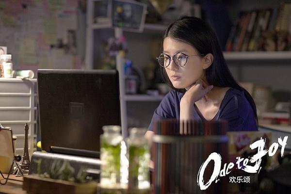 乐颂》女主关关是哈尔滨妹子 第二季将黑化开