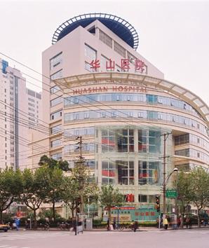 """华山医院专家号预约成功却""""溜号"""""""