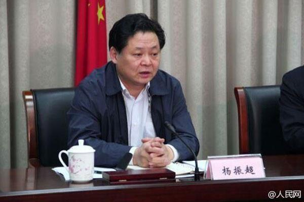 安徽省副省长杨振超涉嫌严重违纪接受组织调查