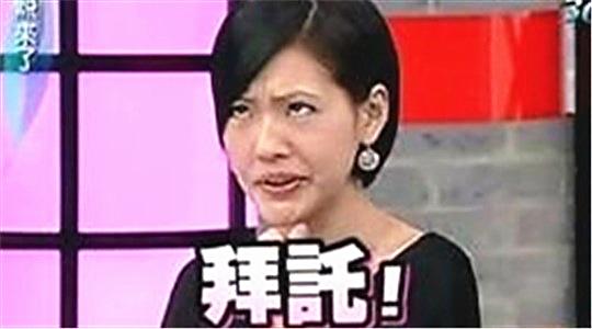 惊!压断上海中环的涉事集团还撞坏过9号线桥墩!