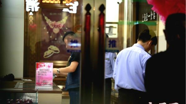 鞍山路亚一金店被抢 警方正全力搜寻嫌疑人