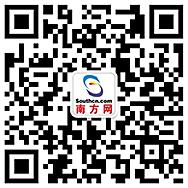 广商中心奠基 将建成广州民营经济总部