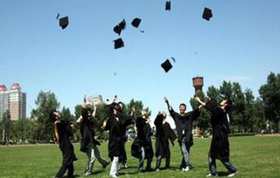 毕业族看过来 在北京哪个区租房便宜?