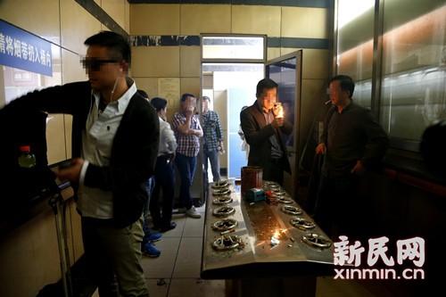 上海成人吸烟率23.3% 每天吸烟最小年龄14岁