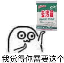 男人临出门都爱上大号?99.9%的上海女人都经历过!笑疯了!
