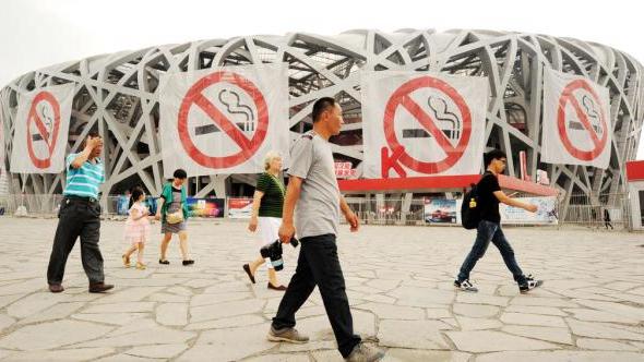 北京最严禁烟令实施一年 罚了112.5万元